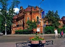 Museum of Regional Studies