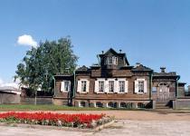 Museum - House of Decembrist Prince Trubetskoy