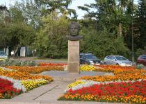 Parks in the city center