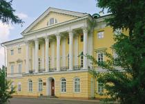 Irkutsk State Library (Former Governor's House)