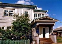 Decembrists' Museum (House of Price Volkonsky)