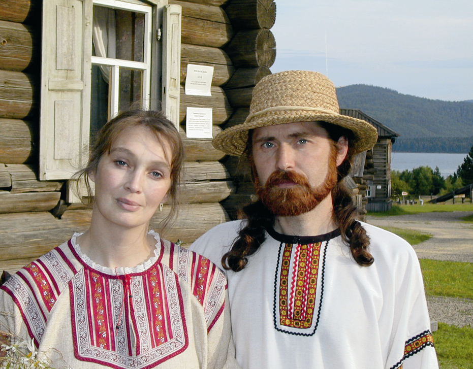 russian peoples images