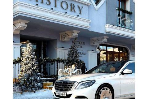 Отдых на Байкале _ город Иркутск _ Бутик Отель HISTORY