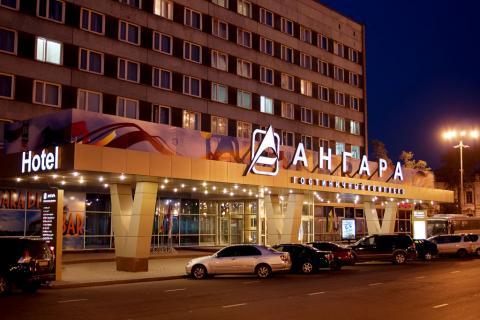 Отель Ангара _ город Иркутск