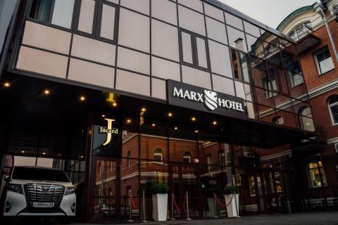 Отель Marx _ город Иркутск