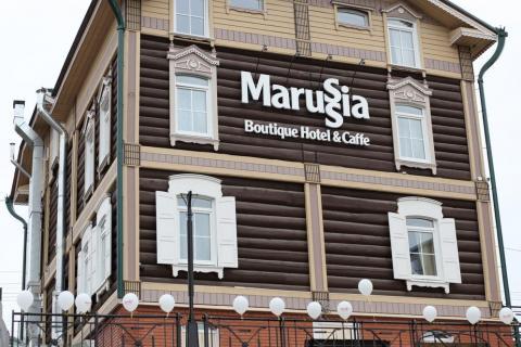 Отель Маруся _ город Иркутск