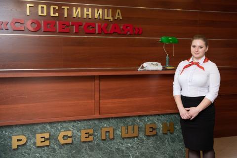 Гостиница Советская _ город Иркутск _ Ресепшн
