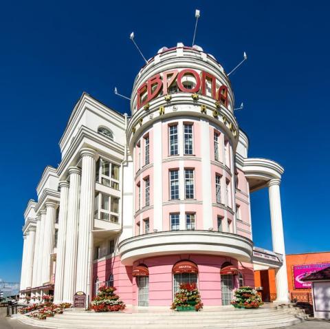 Отель Европа _ город Иркутск
